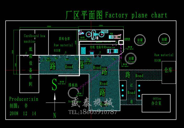 beplay网页项目规划与设计。