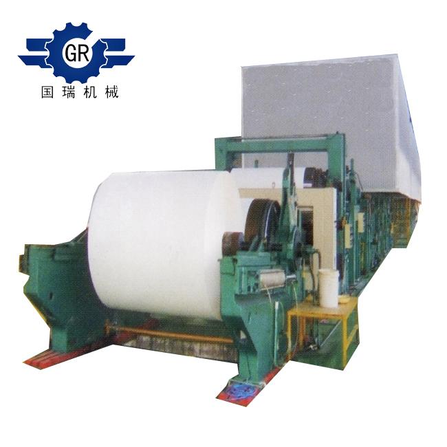 工厂提供高质量2100型A4复印纸beplay网页机 文化纸beplay网页机价格
