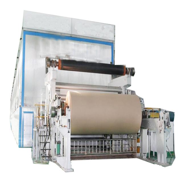 日产5吨牛皮纸纸机纸箱废料牛皮纸回收beplay网页机