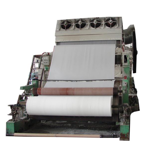 高效1600型卫生纸机beplay网页机 餐巾纸beplay网页机