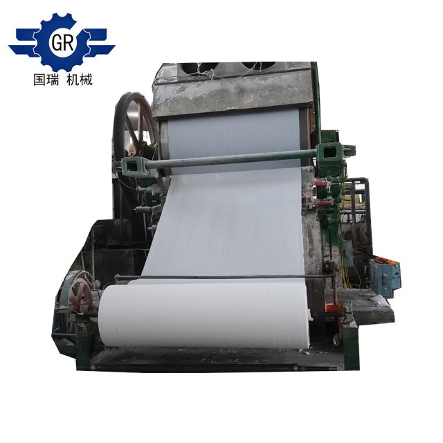 低成本1092型卫生纸beplay网页机  薄纸巾beplay网页机价格