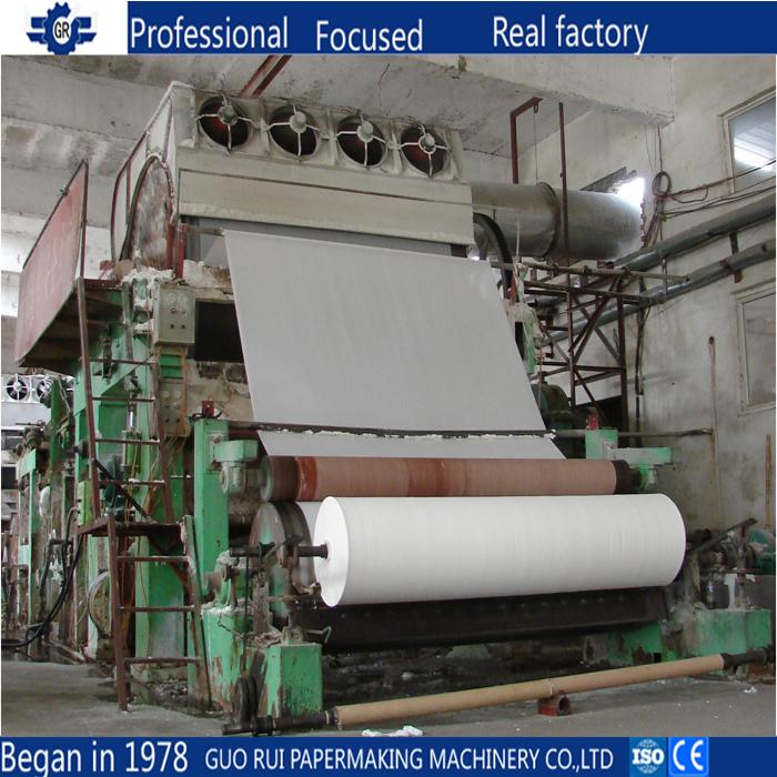 品质优良的1760型卫生纸机生产线设备销售